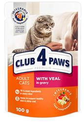Club 4 Paws - Club 4 Paws Premıum Pouch Dana Etli Yetişkin Kedi Konservesi