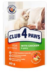 Club 4 Paws - Club 4 Paws Premıum Pouch Tavuklu Yavru Kedi Konservesi