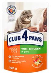 Club 4 Paws - Club 4 Paws Premıum Pouch Tavuklu Yetişkin Kedi Konservesi